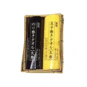 Medium sushi towel set futomaki x2 japanese cusine sushi roll norimaki   tamagomaki