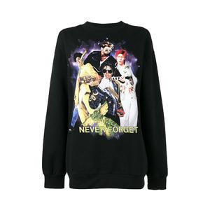 Medium filles a papa never forget printed sweatshirt