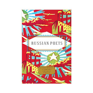 Medium peter washington russian poets