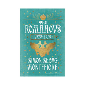 Medium simon sebag montefiore the romanovs