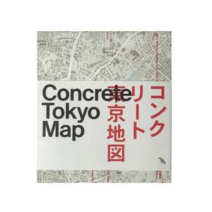 Medium concrete tokyo map