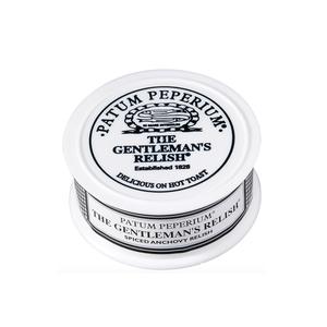 Medium patum puperium the gentlemans relish