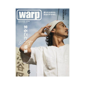 Medium warp magazine