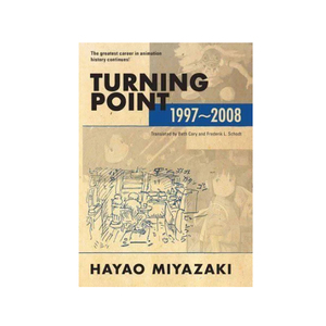 Medium book turning point