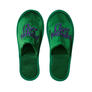Medium green slipper