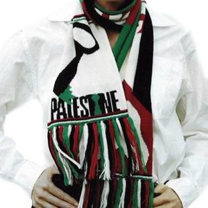 Medium palestine
