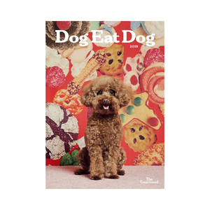 Medium dog eat dog 2019 calendar