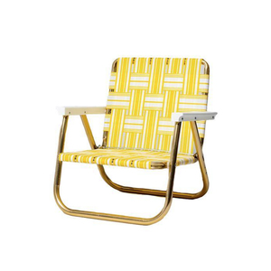 Medium funboy retro lawn chair