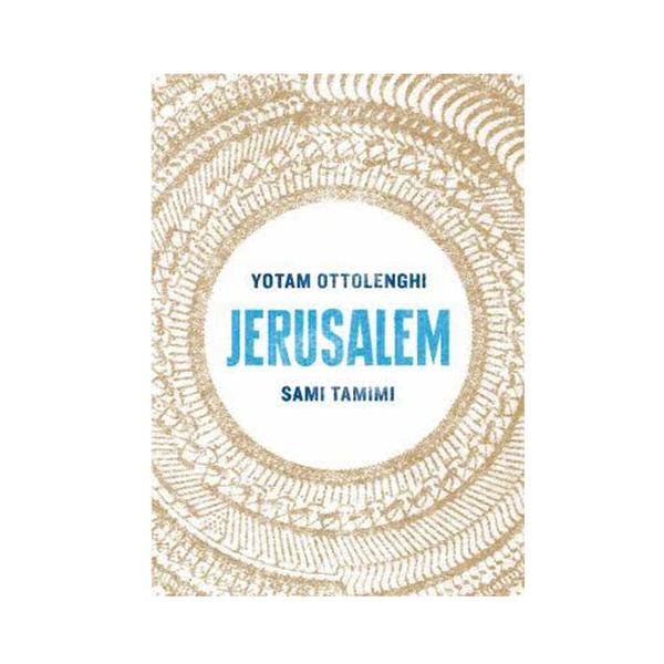 Large jerusalem