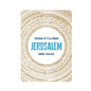 Medium jerusalem