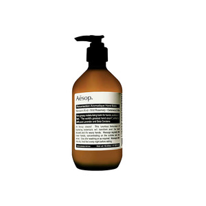 Medium aesop resurrection aromatiquehand balm 2
