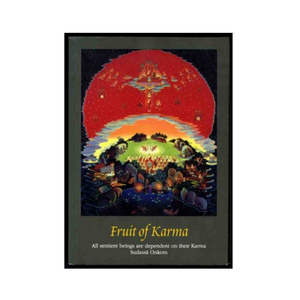 Medium fruit of karma by sudassa onkom
