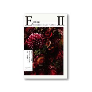 Medium encyclopedia of flowers 2 makoto azuma shunsuke shiinoki amazon  2