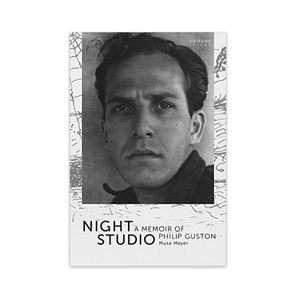 Medium night studio. a memoir of philip guston by musa mayer amazon