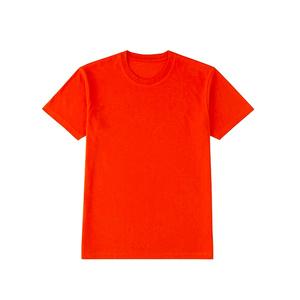 Medium men packaged dry crew neck short sleeve t shirt uniqlo