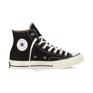 Medium black all stars