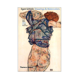 Medium egon schiele drawings   watercolours drawings and watercolours