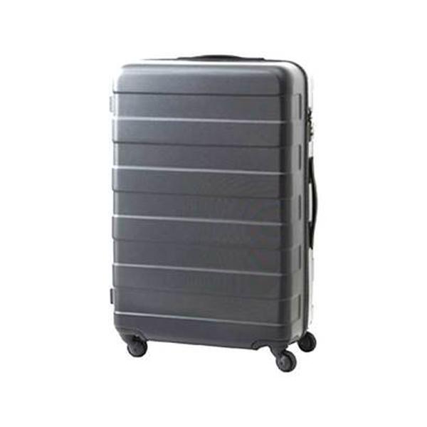 Muji 60L Hard Suitcase