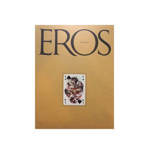 Medium eros spring 1962 volume 1 number 1 by ginzburg ralph 2