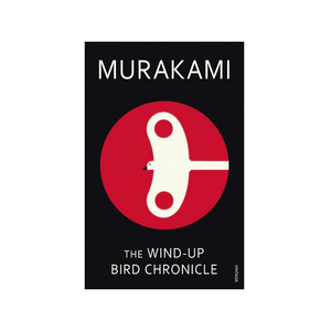 Medium the wind up bird chronicle by  haruki murakami