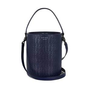 Medium santina bucket cross body bag midnight blue