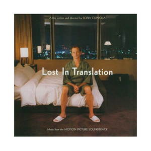 Medium lost in translation