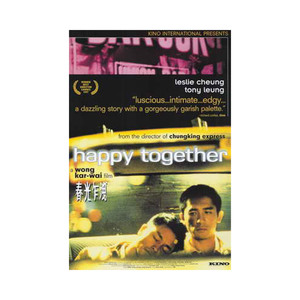 Medium happy together movie poster shop 1996 amazon