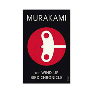 Medium the wind up bird chronicle