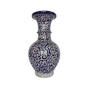Medium large moroccan ceramic vase from fez with blue calligraphy writing