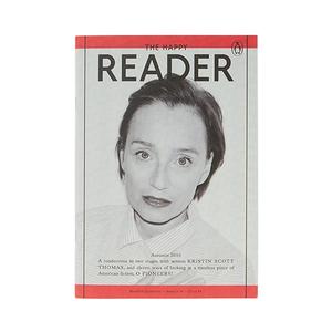 Medium the happy reader